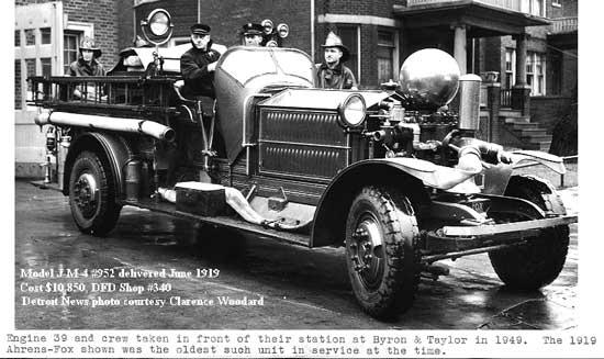 DFD Engine 39 1949