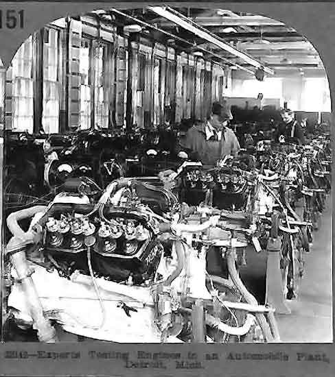 Engine testing in unknown factory